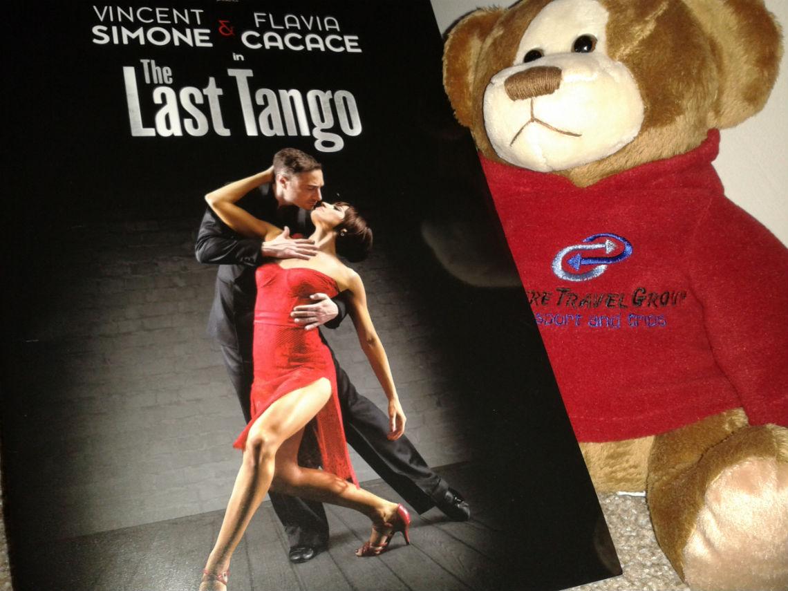 Denzil at Last Tango